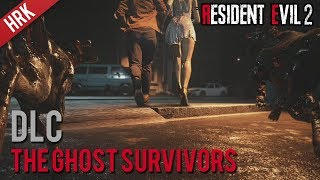 4แพร่ง - RESIDENT EVIL 2 - 【The Ghost Survivors】