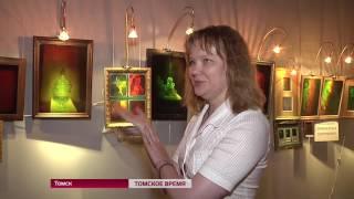 Уникальная выставка оптической голографии открылась в Томске