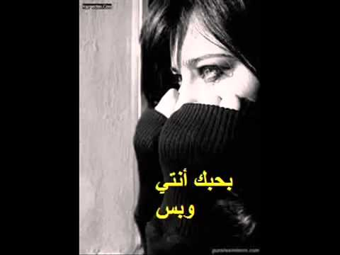 fadel shaker ya ghayeb mp3 gratuit
