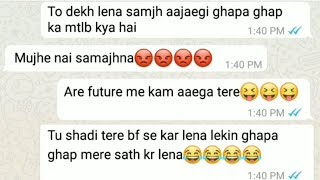 😍double meaning gf bf chat funny😂| hot♥️😍💏 non veg conversation part 3