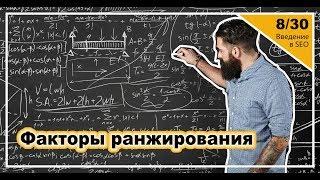 видео Юзабилити сайта - 30 правил для чайников (часть 1)