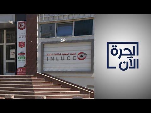 هيئة تونسية لمكافحة الفساد والاستغلال وسط تفشي فيروس كورونا