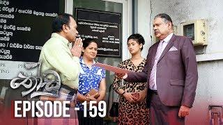 Thoodu | Episode 159 - (2019-09-26) | ITN Thumbnail