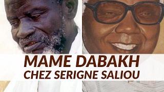 La Visite De Serigne Abdoul Aziz Sy Dabakh A Touba (Partie 1)