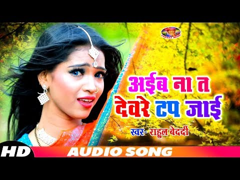bhojpuri gane video