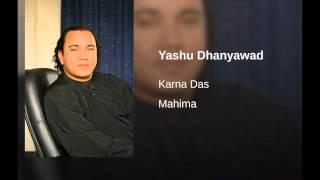 Yashu Dhanyawad