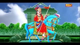 Title - goga ji ke laadle song teri jai ho jaharveer ko sallam singer pk rajli 09812218482 artist writer -rammehar mehla 09813422081 music...