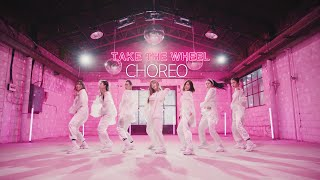 [choreo] LANA라나 - TAKE THE WHEEL ver.choreo