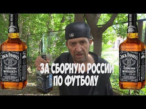 ЧТО БУДЕТ Если Выпить 2 БУТЫЛКИ JACK DANIELS ЗАЛПОМ!!