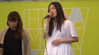 【日本のイベント】第一回 日比谷音楽祭リハーサル 期待のシンガーソングライターの琴音 ここにいること HIBIYA MUSIC FESTIVAL,Tokyo Japan 2019/06/02