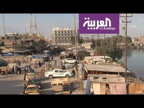 عراقيون يدعمون دفع بلادهم تعويضات خيالية لإيران!