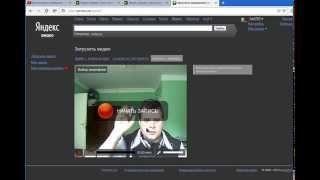 Яндекс Видео #3 - Как записать видео напрямую с веб-камеры на Яндекс #PI(«YouTube-Мастер» - http://1popovyoutube.vladekas.com Урок устарел. Яндекс закрыл сервис... Яндекс.Видео #3 - Как записать видео..., 2014-05-11T16:47:28.000Z)