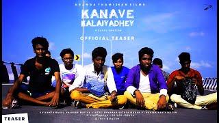 Kanavey Kalaiyadhey Short Film Official Teaser