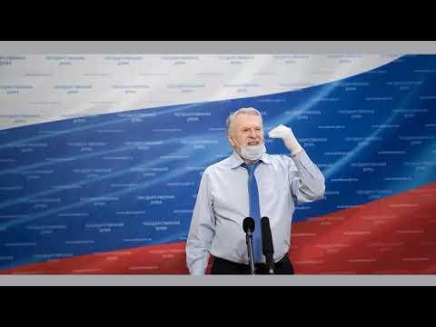 Жириновский предложил ликвидировать Совет федерации