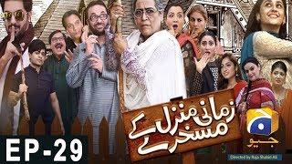 Zamani Manzil Kay Maskharay - Episode 29 | Har Pal Geo