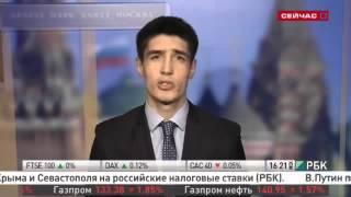 TeleTrade. Обзор рынков 08.04.2014