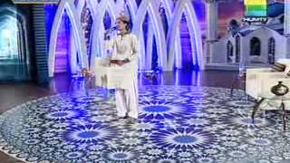 Chand Taaron May To Murgh Zaaron May To Hum Tv Hafiz Zeeshan Memon