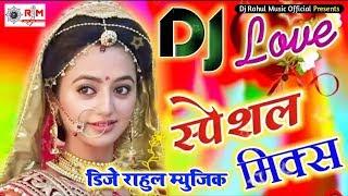 Pyar Nahi Karna Jahan Sara Keh Ta Hai - #Love Special Mix - #DjRahul Music