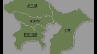 【調査】埼玉VS千葉 関東の「3位決定戦」がついに決着か