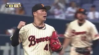 2019年5月28日 オリックス対福岡ソフトバンク 試合ダイジェスト