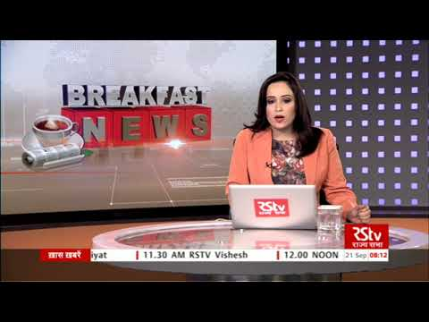English News Bulletin – Sept 21, 2017 (8 am)