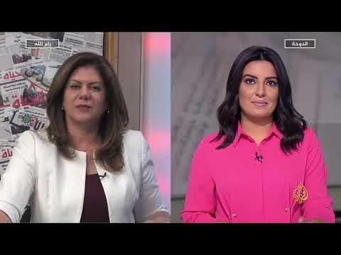 مرآة الصحافة الثانية 18/10/2018  - نشر قبل 3 ساعة