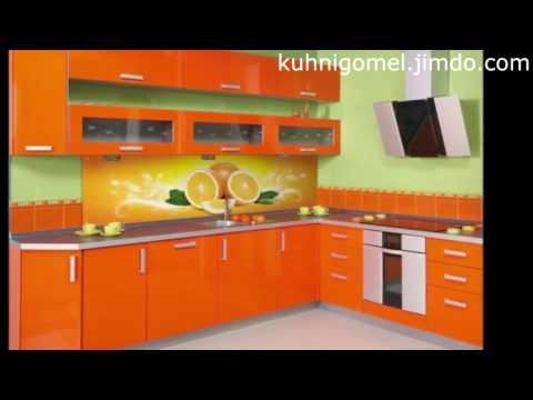 Кухни в Гомеле, на заказ от производмтеля