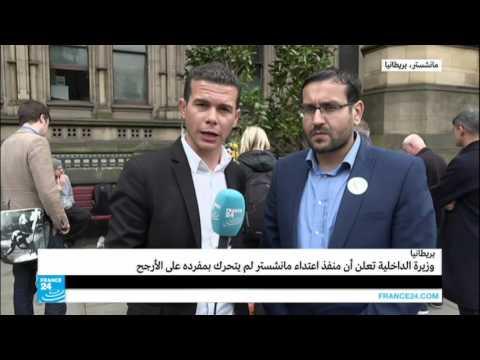 مصطفى فيلد: تفجير مانشستر يشكل ضغطا على الجالية المسلمة في بريطانيا