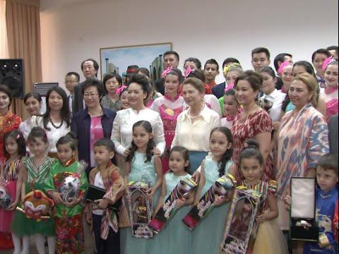 China, Uzbek First Ladies Visit Chinese Learning Center in Tashkent