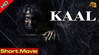 "Nepali Movie ""Kaal"" Trailer 