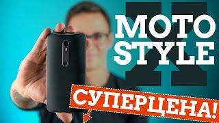 видео Яркий смартфон ASUS ZenFone 2 впечатляет своими возможностями