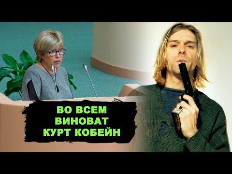 Максимально бредовая аналитика. Дети страдают из-за западной музыки. Путин ни при чем!