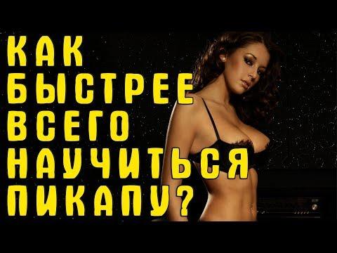Красивое русское порно и нежный секс на