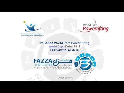 Fazza 2018 Women Up to 61 Kg & 67 Kg