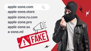 Apple-Zone.shop - мошенники, которые используют Имя нашей компании на поддельном сайте