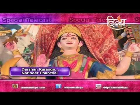35th Annual Vishal Jagran - Narinder Chanchal - Channel Divya
