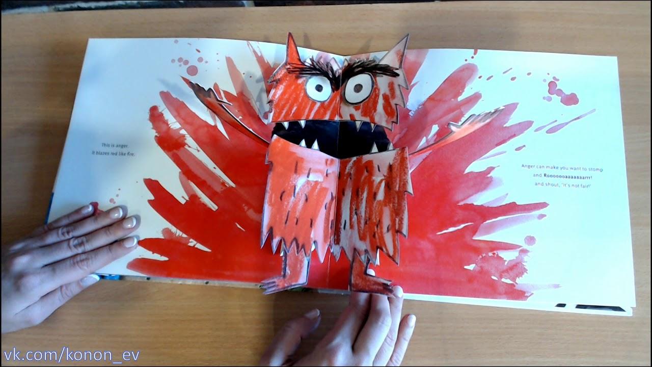 colour monster book reading
