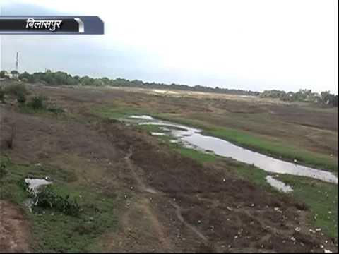 Arpa River Project Bilaspur Chhattisgarh
