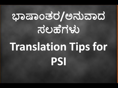 Translation for PSI in Kannada