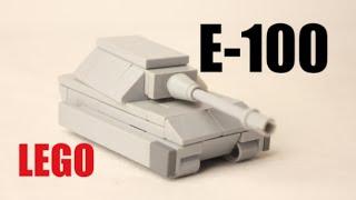 micro lego E 100 інструкція