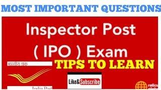 Поштове відділення ощадний банк інструкція 1 найбільш важливі питання для іспиту з IPO