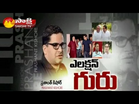 Prashant Kishor Political Role || Sakshi Magazine Story - Watch Exclusive
