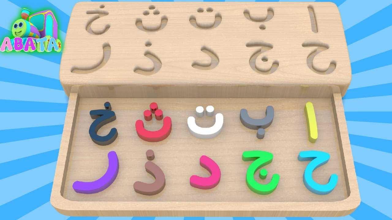 Arabic writing help