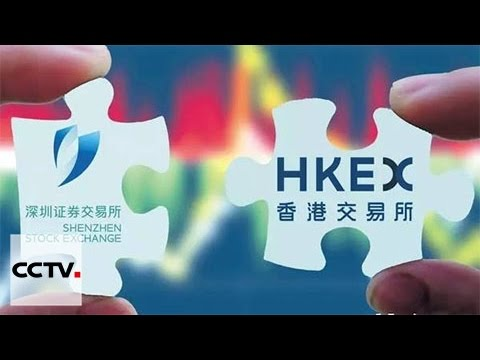 SZ-HK Stock link set to start trading Dec.5th