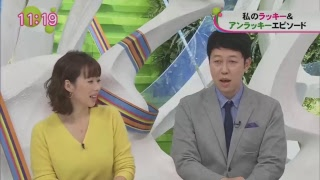 MCバナナマン設楽統▽今日も「独自の目線で!」エンタメ芸能情報&海外セ...