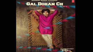Gall Dohan ch by Deep karan full hd video new punjabi song 2017