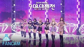 [예능연구소 직캠] TWICE - FANCY, 트와이스 - FANCY @2019 MBC Music festival20191231