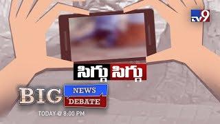 Big News Big Debate    Silence on rapes    Indi...