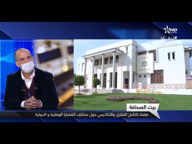 رئيس بيت الصحافة سعيد كوبريت ضيفا على النشرة للقناة الأولى بمناسبة اليوم الوطني للإعلام