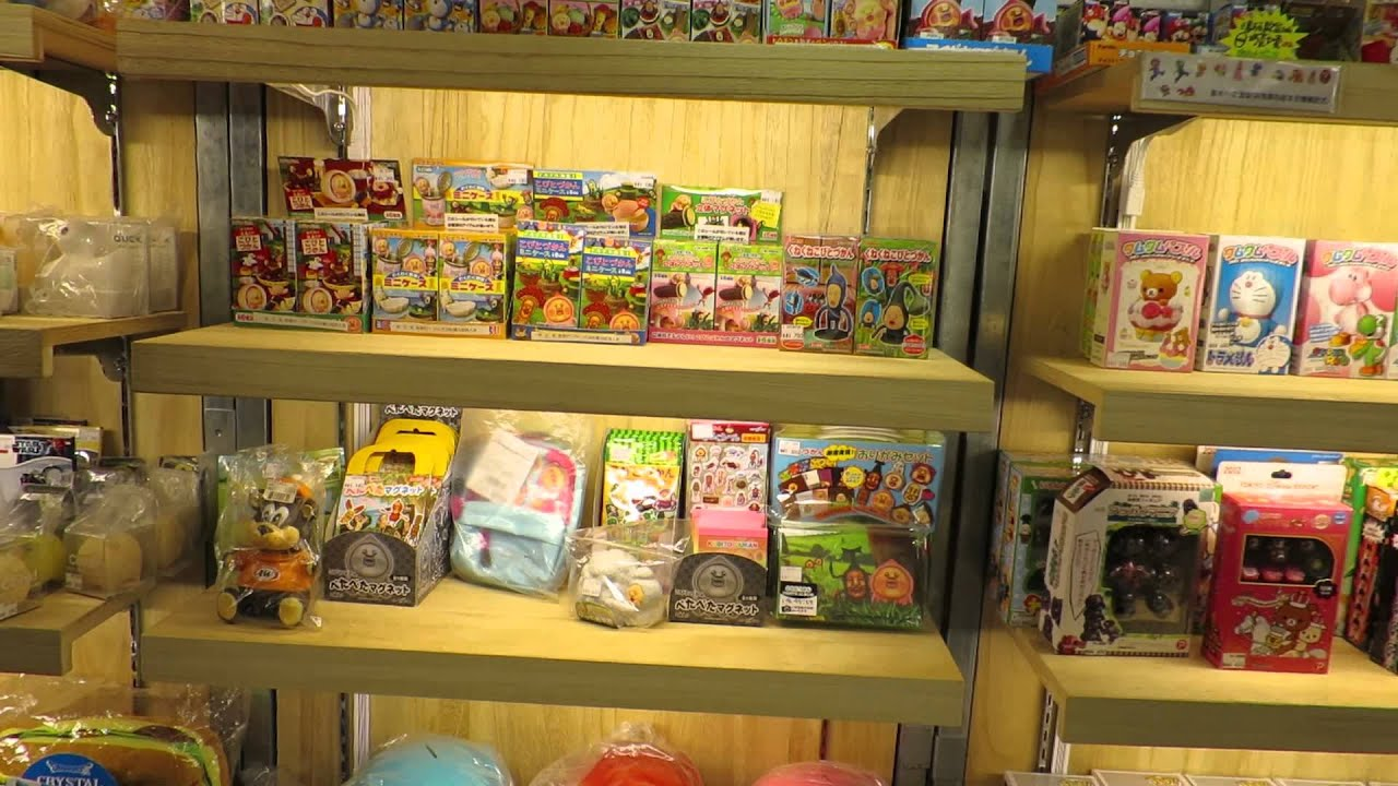 Paradise Toy Land - Very nice Taipei toy shop - YouTube